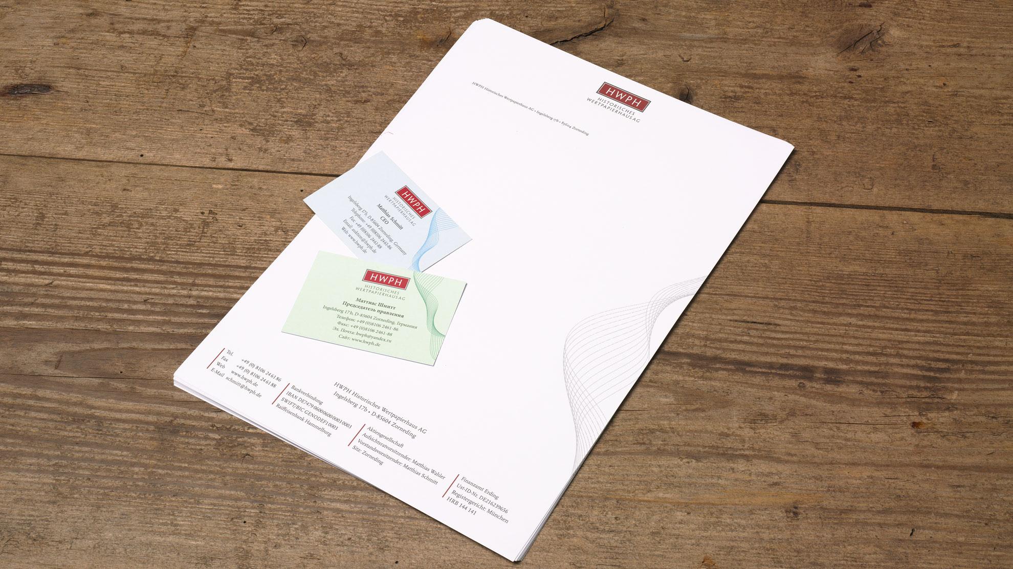 punktneun-HWPH-Briefbogen-Visitenkarten